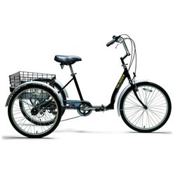 Belize Tri Rider Folding Tricycle 24