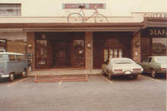 Bicycle South, Decatur Ga Storefront 1980