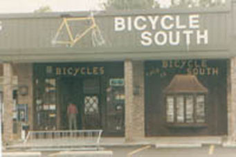 Bicycle South, Decatur Ga Storefront 1984
