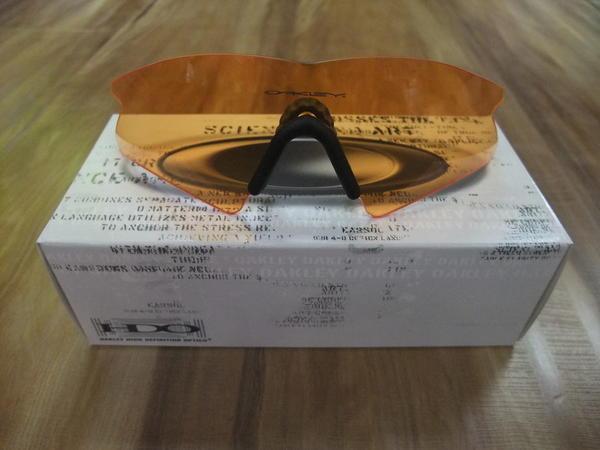 Oakley M-Frame Sweep Lens
