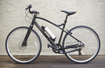 Emazing Electric Bicycles Daedalus 7-Speed