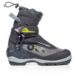 Fischer Offtrack 5 BC Cross Country Backcountry Touring Ski Boots
