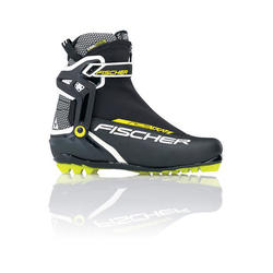 Fischer RC5 Skate Cross Country Ski Boots