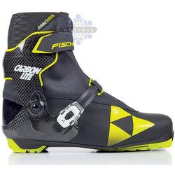 Fischer Carbonlite Skate Boot