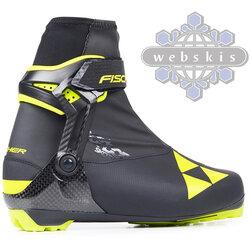 Fischer RCS Carbon Skating Boot