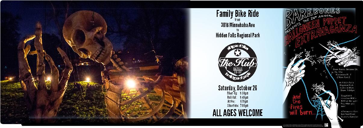 The Hub Family Ride to BareBones Halloween Extravaganza
