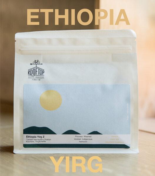 Rooftop Coffee Roasters Ethiopia, Yirgacheffe Z, 340g