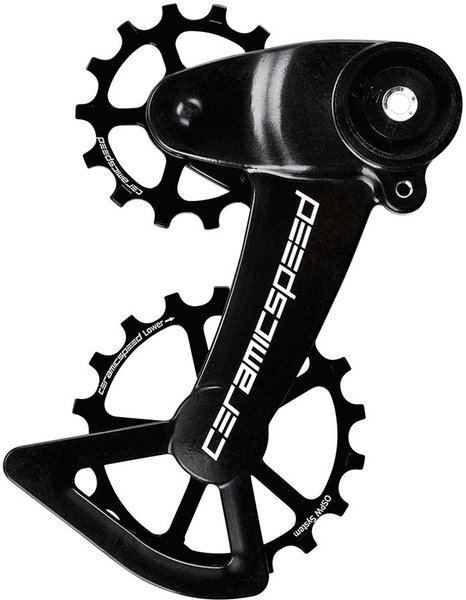CeramicSpeed OSPW X Oversized Pulley Wheel System for SRAM Eagle Mechanical - Alloy Pulley, Carbon Cage, Black