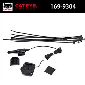 CatEye Bracket Sensor Kit