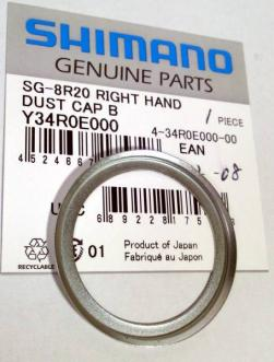 Shimano Nexus Dust Seal (Type B)