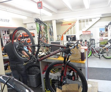 McLain Cycle & Fitness 8th Street