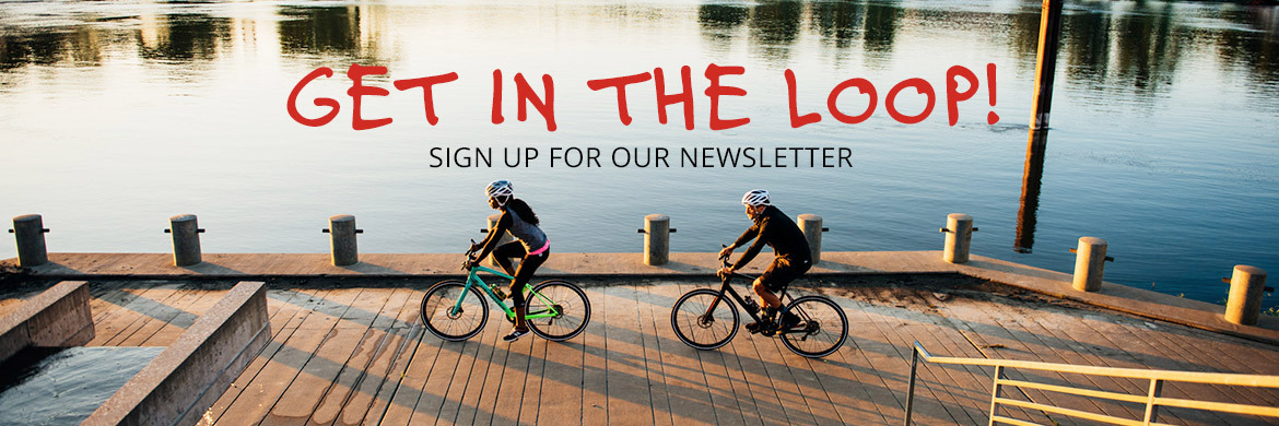 Sign up for McLain's Email Newsletter