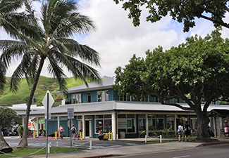Kailua Store