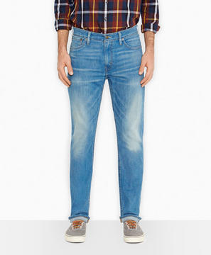 91bbe6239ab Levi's Commuter 511 Slim Fit Jeans - Calgary & Okotoks Bike Shop