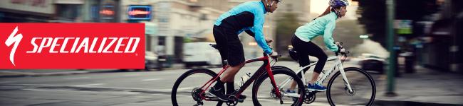 Specialized Bikes - Coronado, San Diego Bike Shop