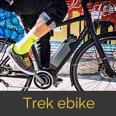 Home | Trek Bicycle Store Coeur d'Alene