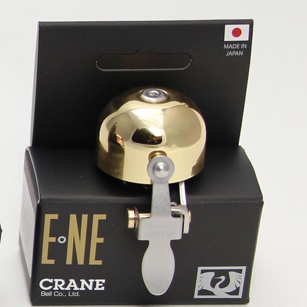 Crane E-ne Bell Polished Brass