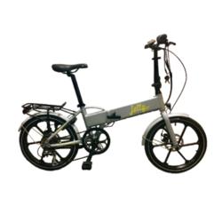 Fifield Jetty 3 Folding Electric Bike