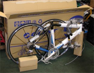 bike shipping, bike packing, bike building,