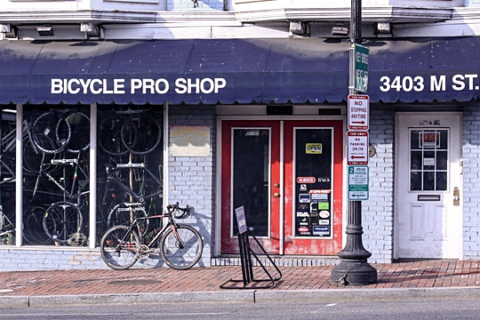 3050c82ef84 From your everyday commuter bike to the bike or your dreams, our Georgetown  store has the knowledgeable staff to make it all happen.