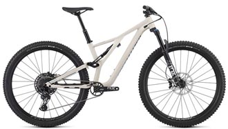full suspension mountain bike specialized giant