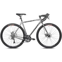 Kent International Giordano 700c Trieste Gravel Bike