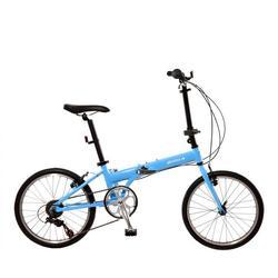 Biria Folding Bike 20