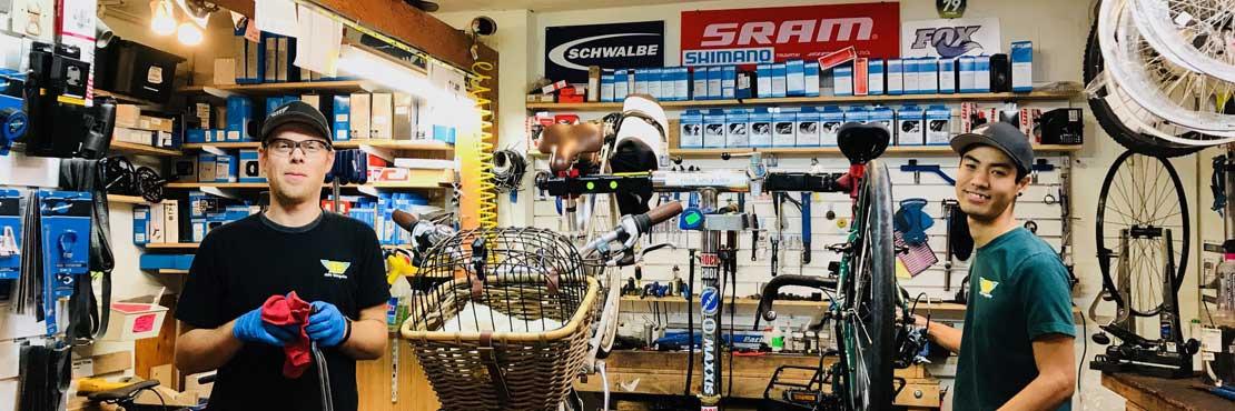 full service repair shop