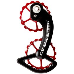 CeramicSpeed OSPW System: Shimano 10/11s