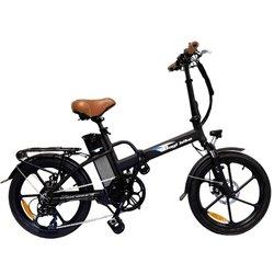 Bagi Bike USA B20