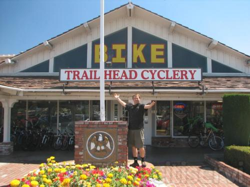 Previous Trail Head Cyclery location Campbell CA