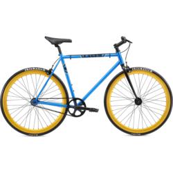 SE Bikes Lager