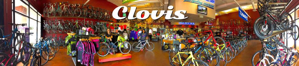 Steven's Bicycles Fresno