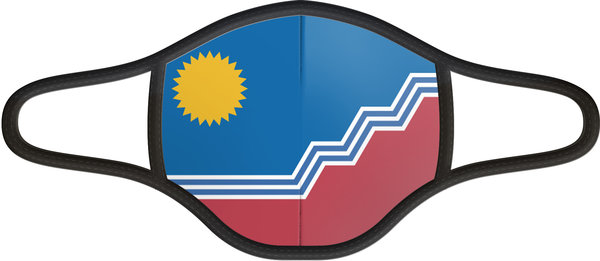 Spoke-N-Sport Sioux Falls Flag Mask 2.0