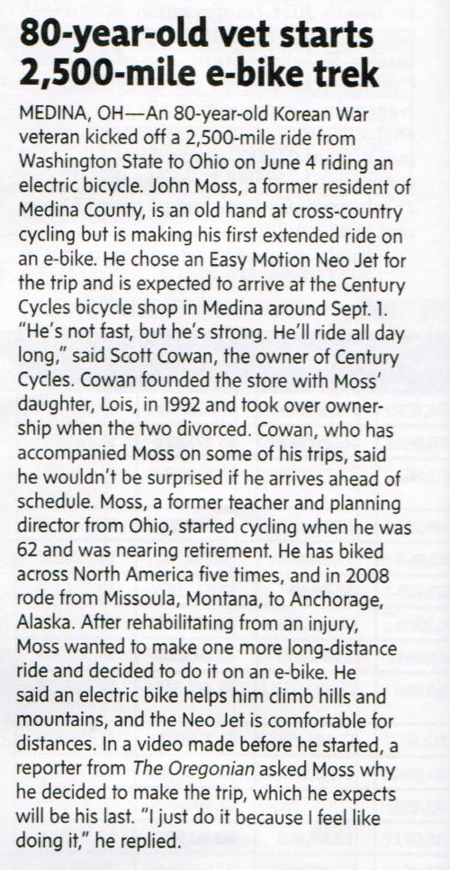 Scan of July 1, 2014 BRAIN article