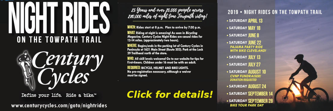 Night Rides on the Towpath Trail 2019 Schedule! Click for details...