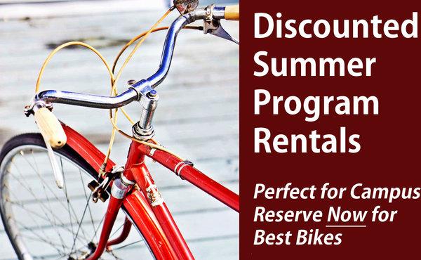 Campus Bike Shop Summer Program Rentals 2019